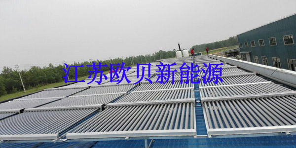 浙江安徽学校养老院太阳能热水工程找欧贝