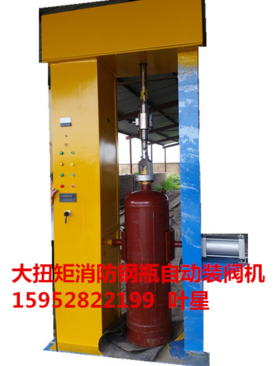 LNG气瓶检测标准