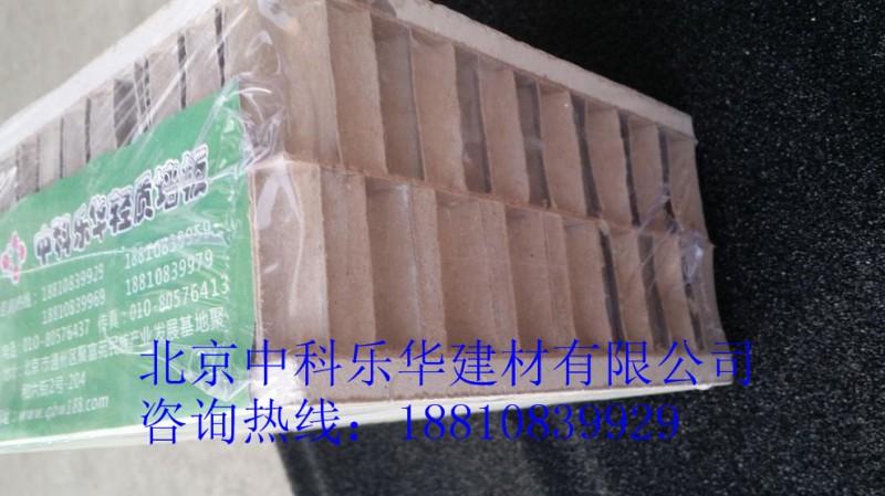 中科乐华建材有限公司 销售节能环保墙板