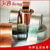 长期供应 环保铜箔胶带 铜泊胶带可分切冲型 单双面导电
