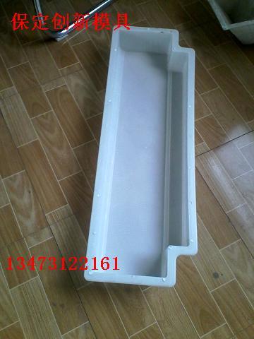 路牙石模具制造-创新模具 13473122161