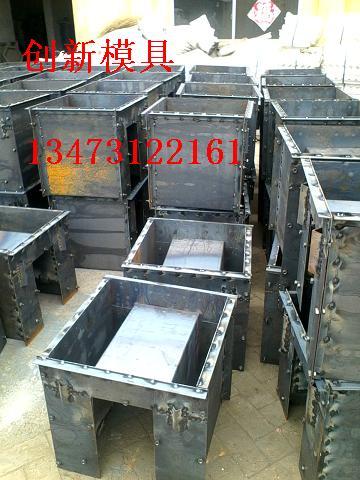 流水槽钢模具制作|创新模具厂家