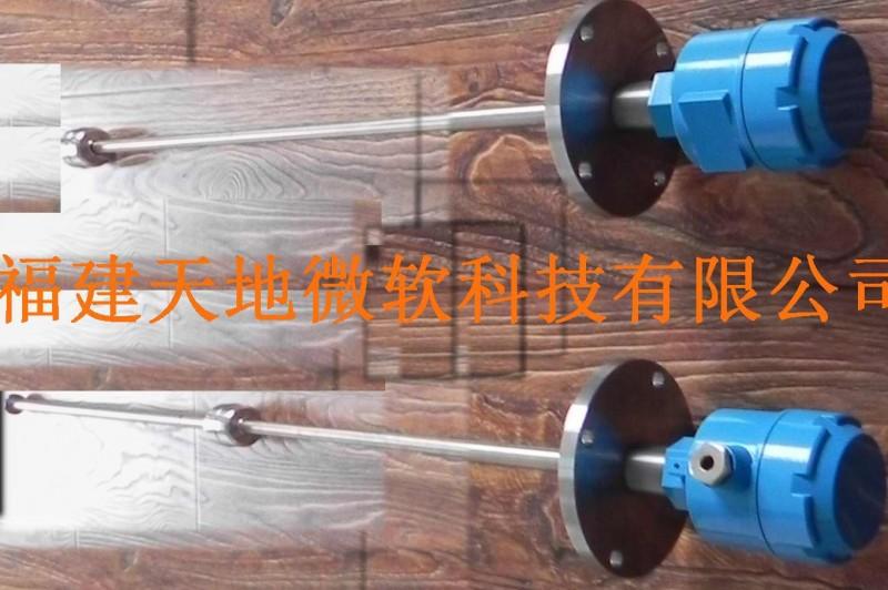 水电站WXJ液位信号器
