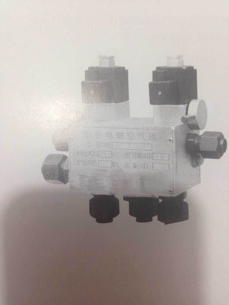 水轮机发电机组ZDK组合电磁空气阀