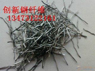 钢纤维,桥梁道路专用钢纤维