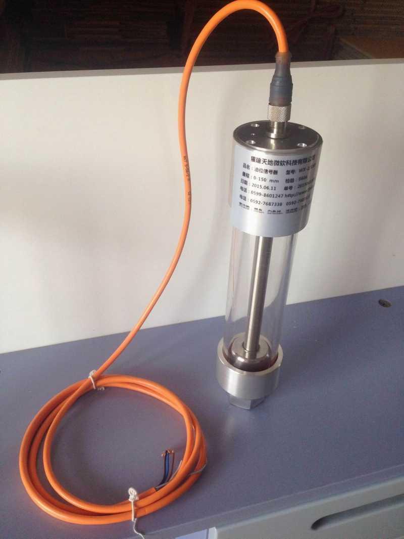 油箱油位轴承油位信号器,水轮机轴承油位信号器