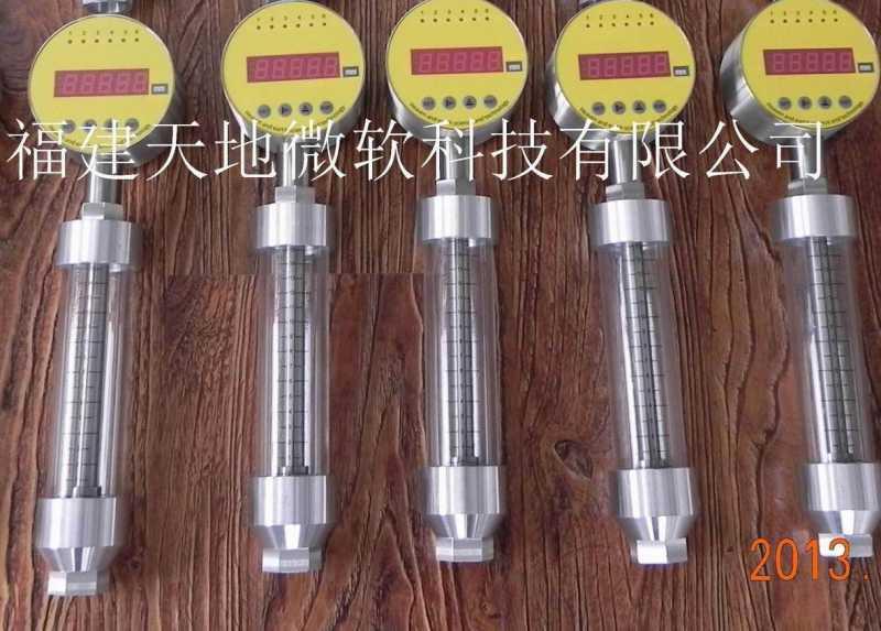 油箱油位轴承油位信号器,水轮机轴承油位信号器.