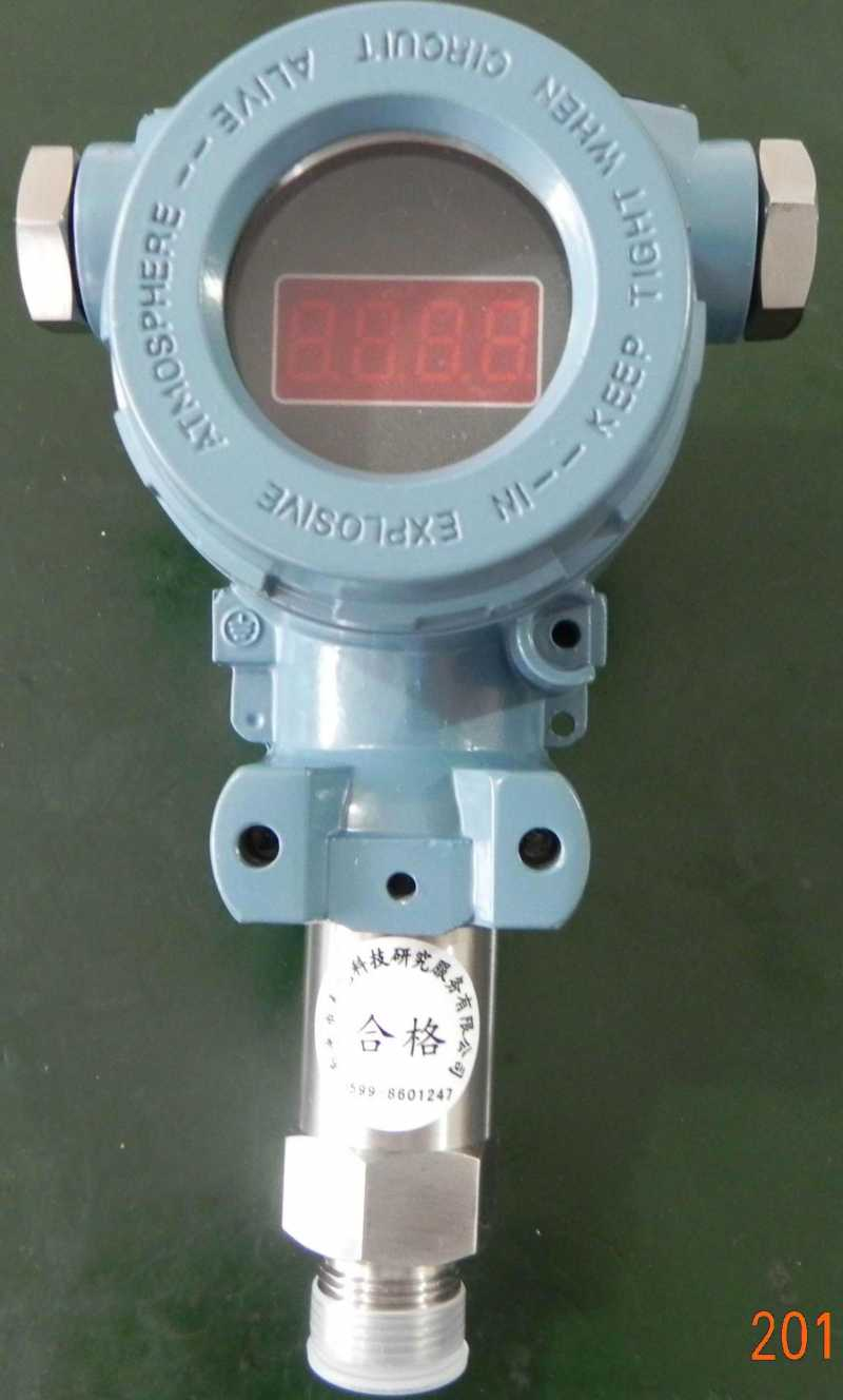 供应水电站数字显示压力变送器