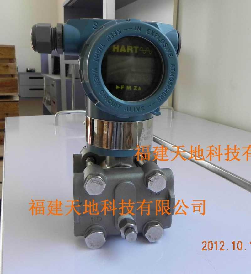供应水电站压力变送器