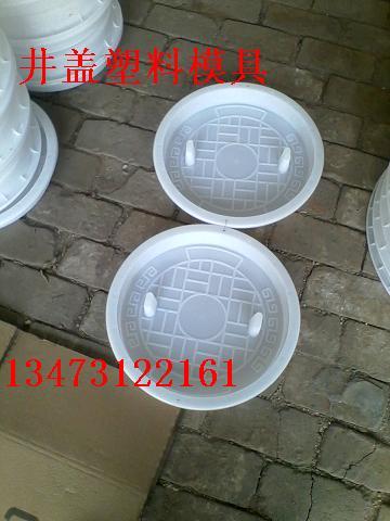 井盖塑料模具|水泥井盖塑料模具表面光滑
