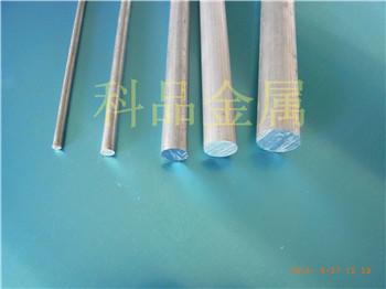 铝棒6061T6国标铝棒 铝棒厂家铝棒批发铝棒切割 科品铝材