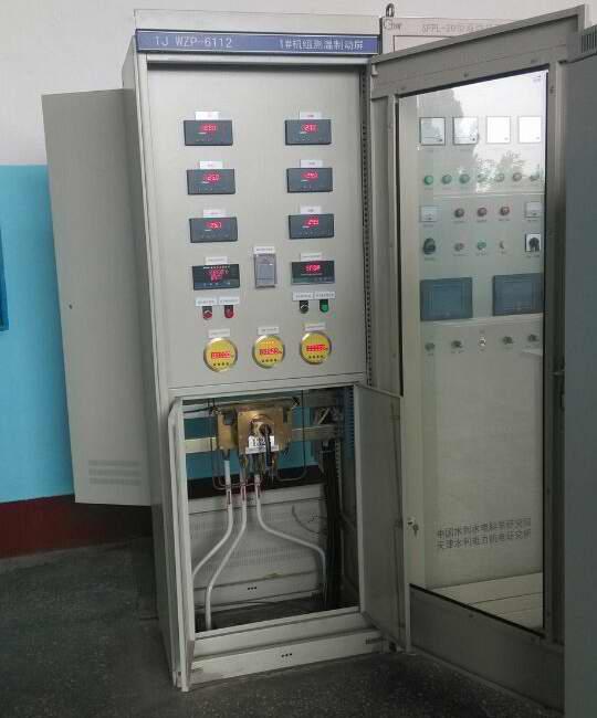 福建厂家供应测温测速制动屏,水电站测温屏WSZP