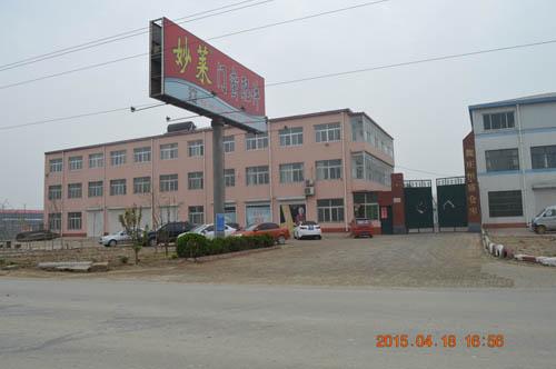 塔旋·豪贝 兴旺兴五金厂