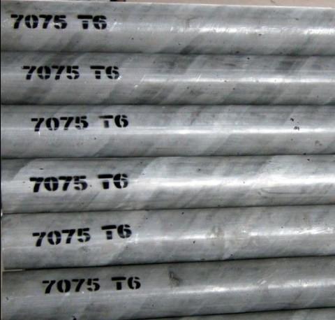 7075铝棒 航空铝棒7075T651超硬铝棒 铝材厂价批发