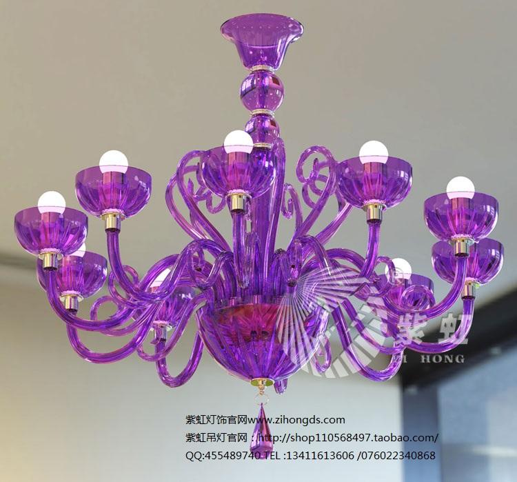 发光灯臂工程酒店工厂特价2015简约欧式吊灯 紫虹灯饰