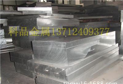 铝板6061铝板7075铝板6061T6铝板厂家5052铝板