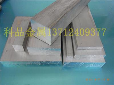 6061铝排铝条扁铝棒铝板方铝棒6061T6铝板批发零售