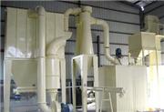 东北超细磨粉机,辽宁超细磨粉机,黑龙江超细磨粉机