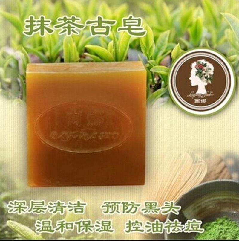 南娜抹茶古皂植物精油手工皂美白补水控油祛痘深清洁面