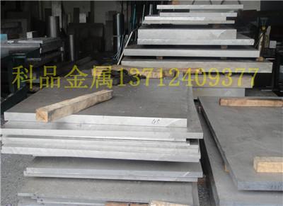 铝棒,铝管,铝板,6061铝板,7075铝板切割零售,铝板厂