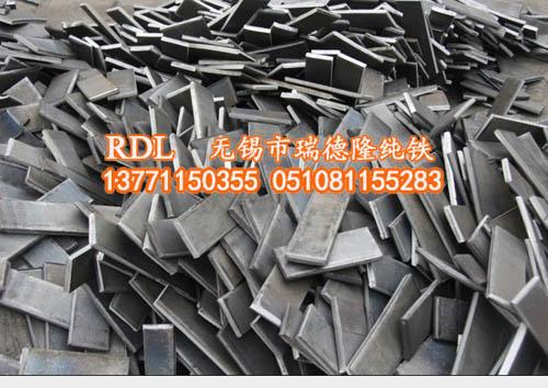 加工批发纯铁扁钢,电磁锁用纯铁,磁力锁用纯铁-瑞德隆