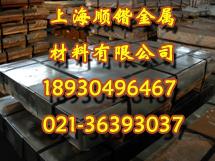 DT4E电工纯铁导磁性导电性好纯铁冷轧卷易冲压加工,上海顺锴