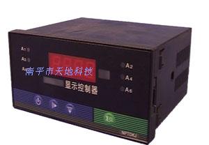 厂家直销压力、压差显示控制器、水电站正品显示控制器