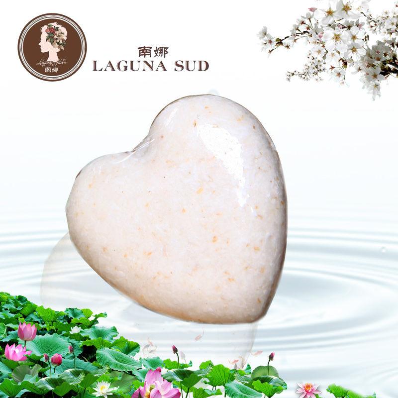 南娜正品多效水润洗发皂皂去屑润发去油腻纯天然手工精油皂洗头皂