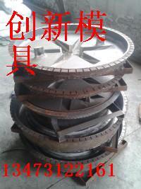 井盖钢模具制造工艺-保定创新模具