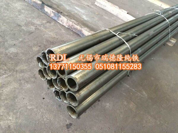 瑞德隆电工纯铁无缝管接受预定0510-81155283
