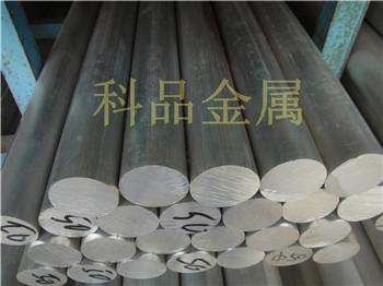 铝棒,铝方棒6061铝棒7075铝棒6063铝棒,东莞铝棒厂