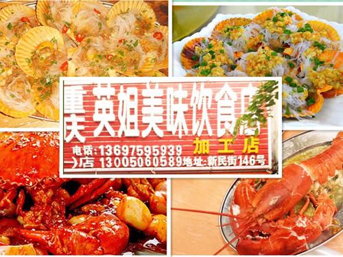 三亚旅游吃特色美食攻略