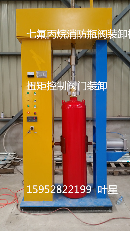 LNG低温槽车抽真空