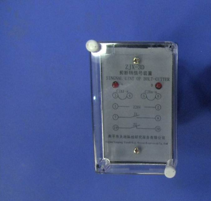 福建天地科技直销正品剪断销装置 剪断销信号装置ZJX-3D