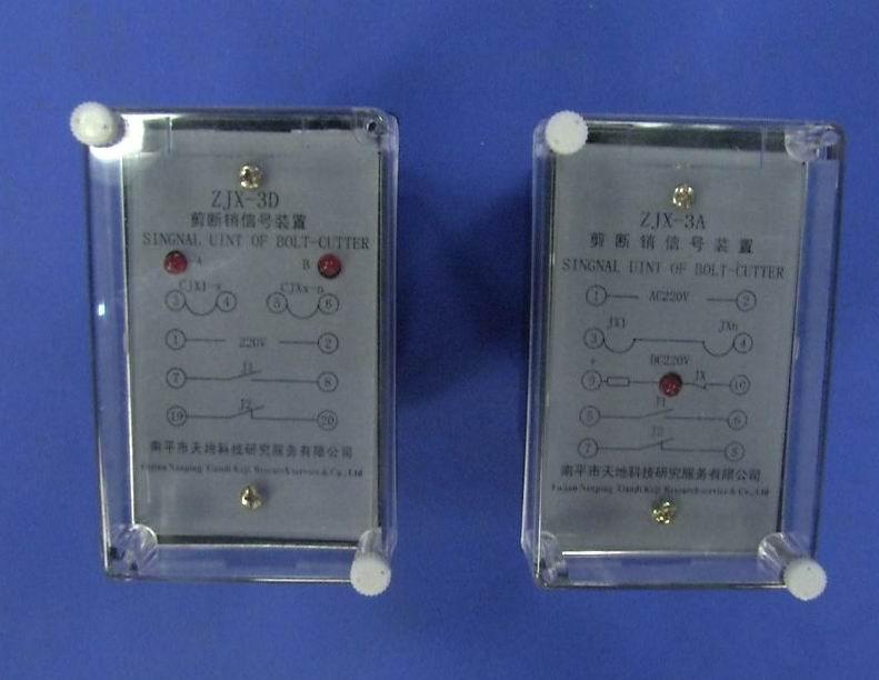 厦门厂家优质供应剪断销信号装置 天地科技正品剪断销装置