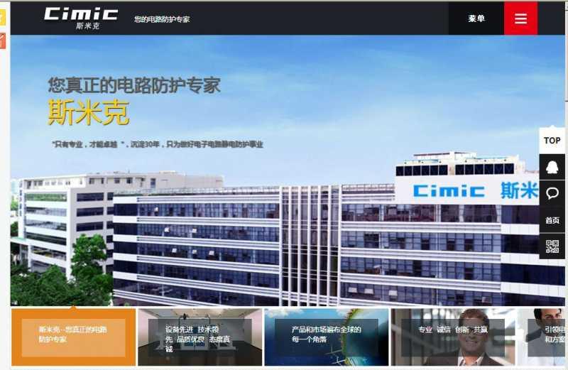 斯米克微电子-深圳免费ESD测试静电整改原厂供应ESD