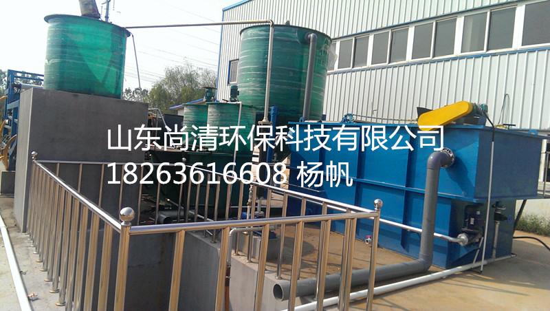 供应环保局推荐餐具清洗污水处理设备/18263616608