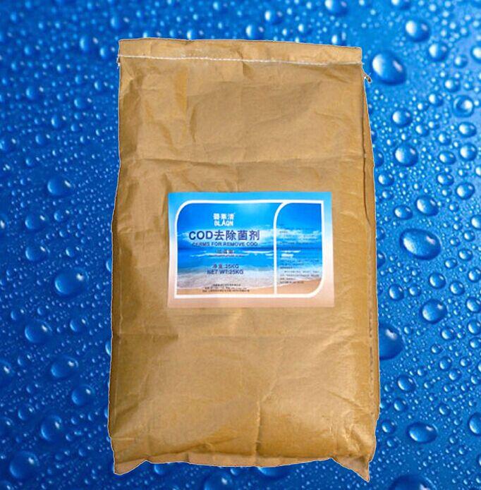 杭州脱色除臭降COD专用药剂水处理药剂专家