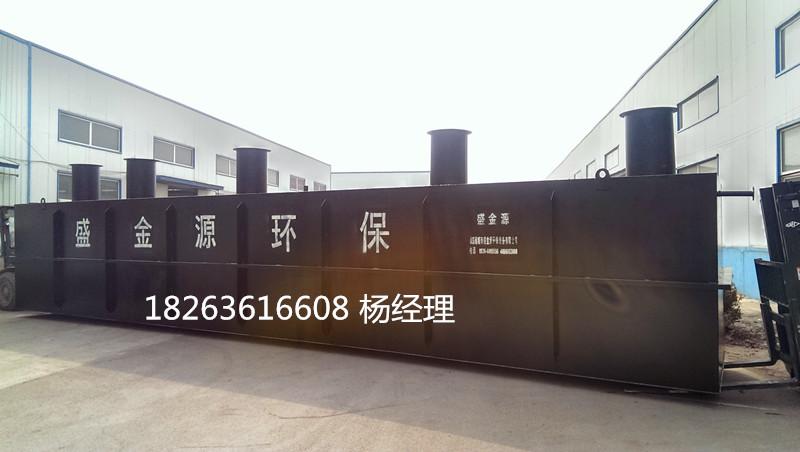 供应豆制品/豆腐污水处理设备18263616608