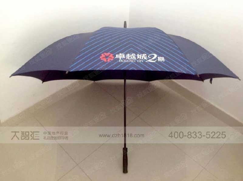 房地产礼品高尔夫雨伞定制,礼品雨伞定制