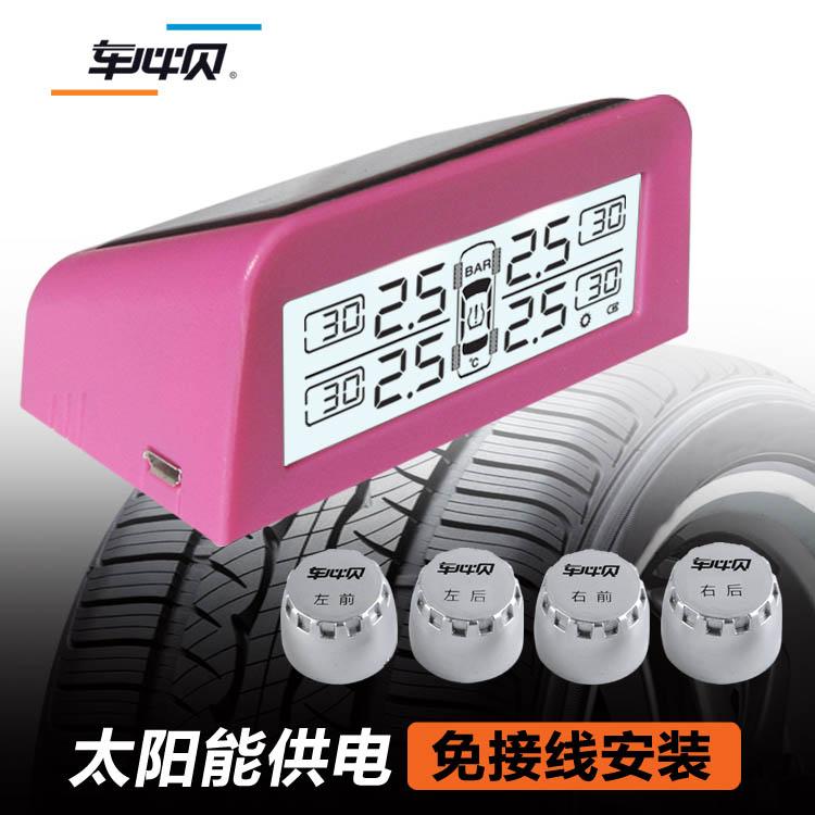 轮胎压力监测系统的必要性!