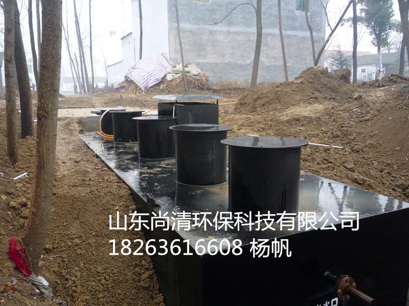 供应环保局推荐农村社区污水处理设备