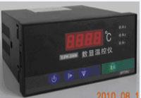 数显温控仪XMT-3238温控仪、温度表【天地微软】