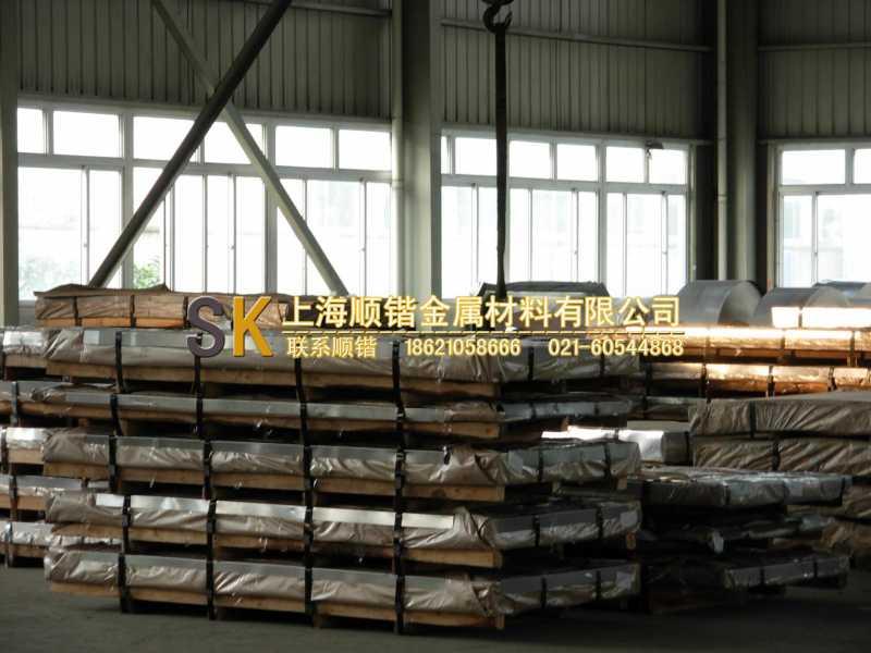 上海纯铁公司就数上海顺锴纯铁,纯铁品种多