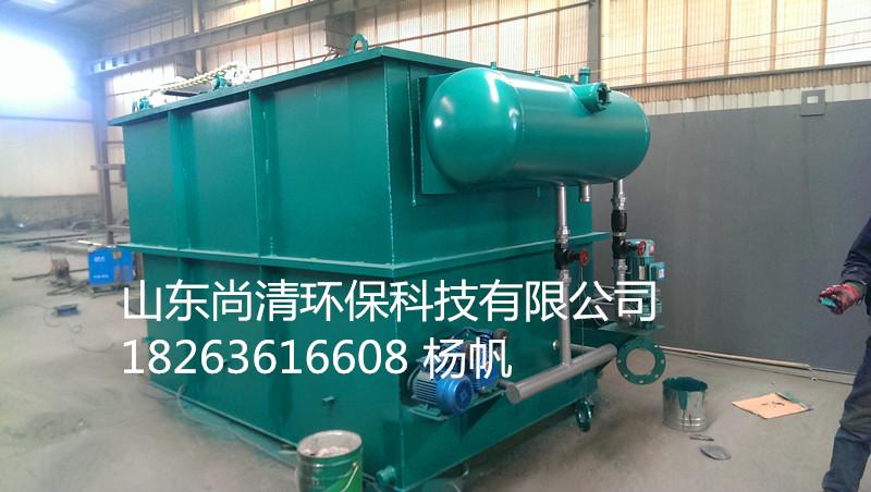 供应优质塑料颗粒厂污水处理设备/18263616608
