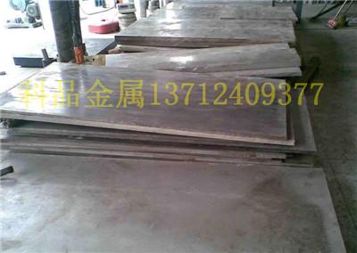 6061铝板,7075铝板,厚薄铝板,铝板厂家,铝板切割出售