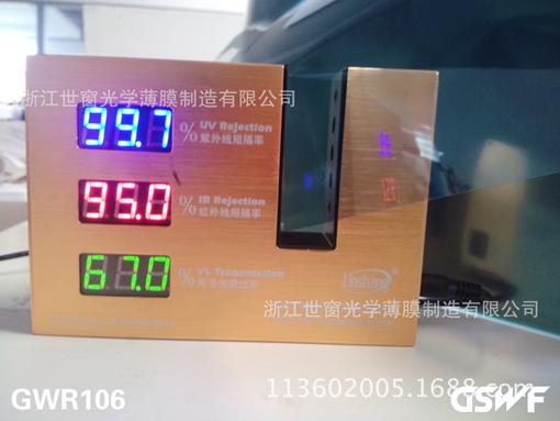 95%隔热 玻璃贴膜不褪色环保节能玻璃膜厂家生产太阳膜