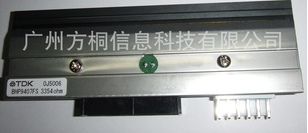 BHP9408FS  KPG-106-12TA01印字头