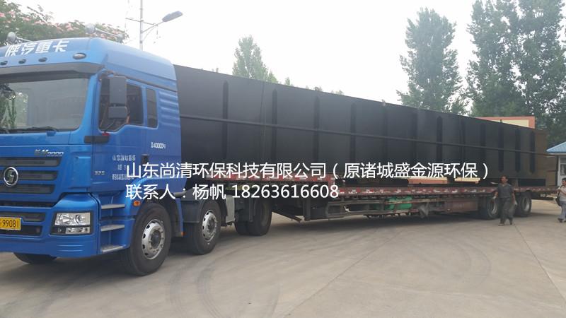 厂家直销优质皮草加工污水处理设备/18263616608