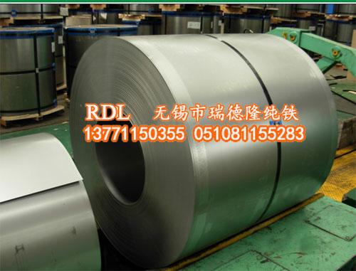 批发磁性材料纯铁 电磁阀用纯铁 电工纯铁薄板-瑞德隆纯铁